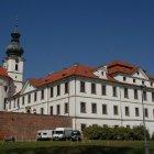 Комплекс зданий Бржевновского монастыря