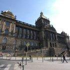 Главное здание Национального музея